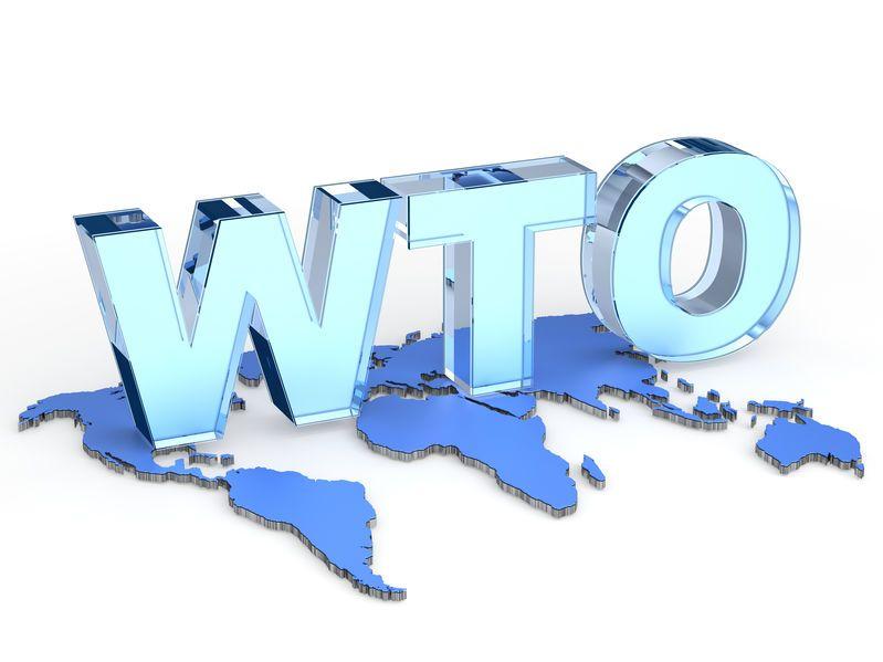 Dünya Ticaret Örgütü Kuralları ve Uluslararası Ticaret Hukuku